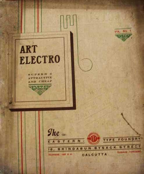 art-electro