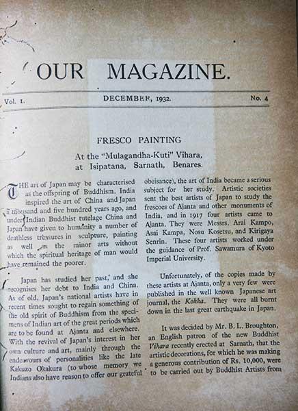 our-magazine-05