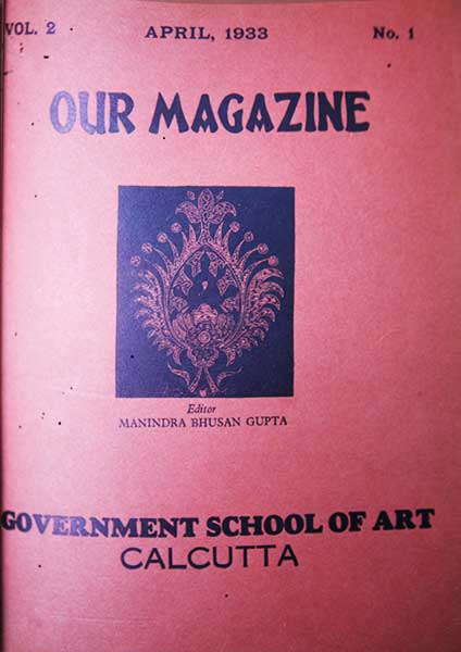 our-magazine-17