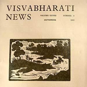 visva-bharati-news-01f