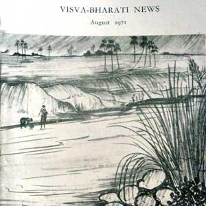 visva-bharati-news-230-113-f