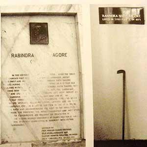 rabindra-bikkha-15f
